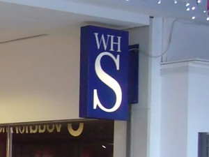 Current WHSmith signage, on a typical store. Photograph by Graham Soult