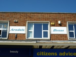 'Arndale House' signage at Concord's Arndale Centre (17 Jun 2010). Photograph by Graham Soult
