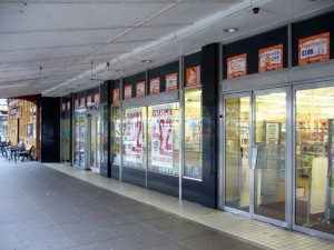 Former Woolworths and Publishers Book Clearance, Llandudno (25 Sep 2009). Photograph by Graham Soult