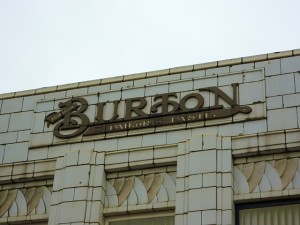 Original logo on Burton building, Jarrow (12 Jan 2011). Photograph by Graham Soult