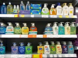 Handwash at Asda Supermarket, Gateshead (8 Aug 2011). Photograph by Graham Soult