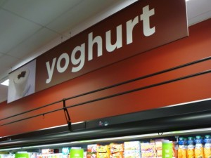 Red wall finish and signage, Asda Supermarket, Gateshead (8 Aug 2011). Photograph by Graham Soult