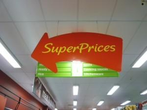 'SuperPrices' sign at Asda Supermarket, Gateshead (8 Aug 2011). Photograph by Graham Soult