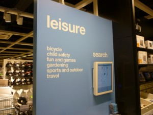 Search terminal, Clas Ohlson, Newcastle (23 Aug 2011). Photograph by Graham Soult