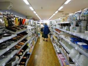 Kitchenware aisle at Wellchester (8 Sep 2011). Photograph by Graham Soult