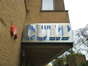 Cult store in Oxford (11 Nov 2011). Photograph by Graham Soult