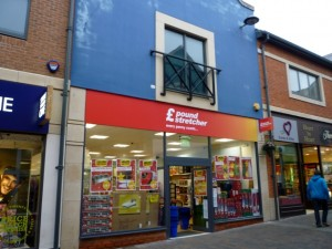Poundstretcher (former Alworths), Didcot (11 Nov 2011). Photograph by Graham Soult