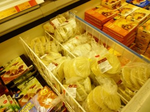 Frozen Woodhead pies at UGO Eton Street (11 Oct 2011). Photograph by Graham Soult