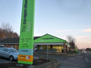 The Co-operative Food, Birtley (28 Feb 2012). Photograph by Graham Soult