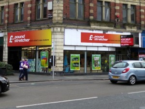 Poundstretcher, Blyth (21 Mar 2012). Photograph by Graham Soult
