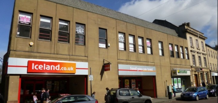 Original Woolworths location, Alnwick (31 Mar 2012). Photograph by Graham Soult