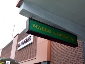Marks & Spencer, St Helens (10 May 2012). Photograph by Graham Soult