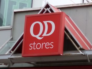 QD Stores fascia (2 Aug 2012). Photograph by Graham Soult