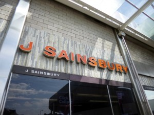 Sainsbury's, The Brunel, Swindon (19 Aug 2012). Photograph by Graham Soult