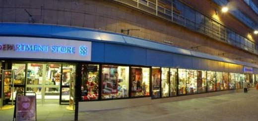 Co-op department store, Derby (10 Nov 2011). Photograph by Graham Soult