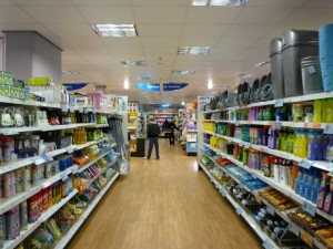 Home Bargains store interior, Hartlepool (22 Nov 2010). Photograph by Graham Soult