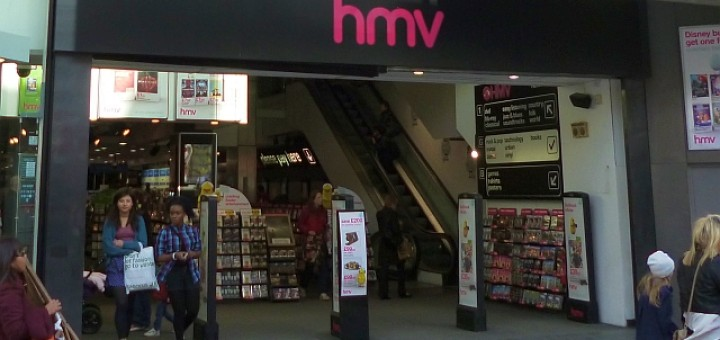 Rescued HMV store in Newcastle (5 Apr 2013). Photograph by Graham Soult