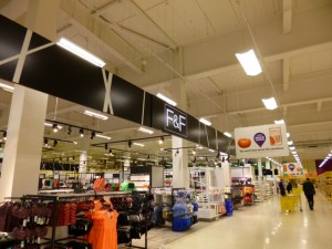 F&F at Tesco Extra, Gateshead (17 May 2013). Photograph by Graham Soult