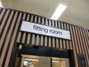 F&F fitting room at Tesco Extra, Gateshead (17 May 2013). Photograph by Graham Soult
