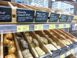 Fresh bread display at Tesco Extra, Gateshead (17 May 2013). Photograph by Graham Soult