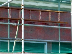 Exposed 1970s Woolworths fascia at new Byker Wetherspoon pub (28 Aug 2013). Photograph by Graham Soult