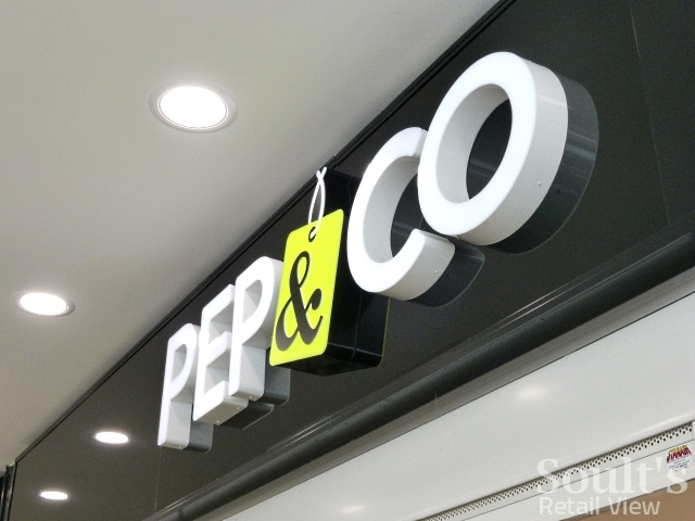 Pep&Co fascia, Kettering (25 Jun 2015). Photograph by Graham Soult