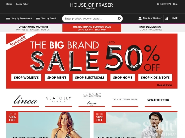 House of Fraser website (21 Aug 2015)